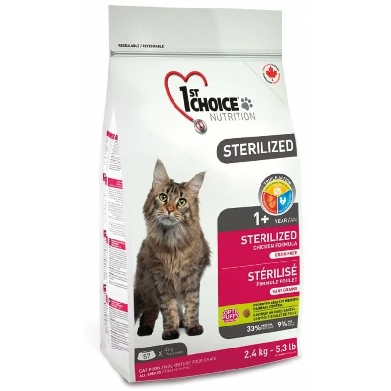 1st Choice Sterilized cухой корм для взрослых стерилизованных кошек с курицей и бататом - 0,35 кг (2,4 кг) (5 кг) (10 кг)