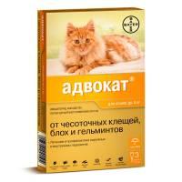 Капли Адвокат от клещей, блох и гельминтов для кошек с весом до 4 кг - 3 пипетки