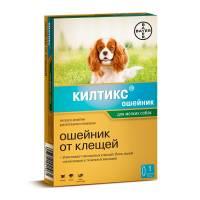 Bayer Килтикс ошейник для собак мелких пород - 35 см