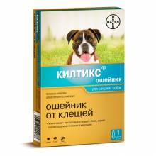 Bayer Килтикс ошейник для собак средних пород - 48 см