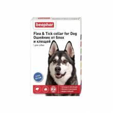 Ошейник Beaphar New Diaz для собак старше 6 месяцев от блох и клещей синий 65 см