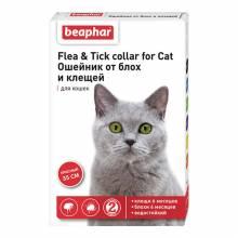 Ошейник Beaphar New Diaz для кошек старше 6 месяцев от блох и клещей красный 35 см