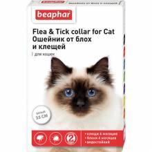 Ошейник Beaphar для кошек от блох белый