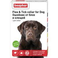 Ошейник Beaphar для собак от блох (6 мес.) и клещей (6 мес.) зеленый - 65 см
