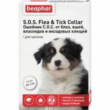 Ошейник Beaphar S.O.S для щенков с 6 недель от блох (8 мес) и клещей (3 мес) белый - 60 см