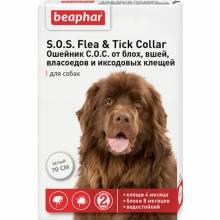 Ошейник Beaphar S.O.S для собак с 3 месяцев от блох (8 мес) и клещей (3 мес) белый - 70 см