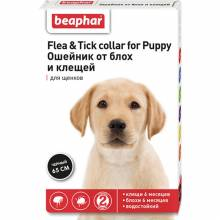 Ошейник Beaphar Ungezieferband для щенков от блох (5 мес.) и клещей (2,5 мес.) - 65 см