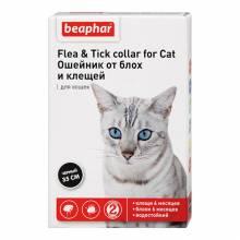 Ошейник Beaphar Ungezieferband для кошек от блох и клещей старше 6 месяцев черный 35 см