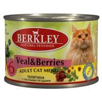 Berkley Adult Cat Menu Veal & Berries № 6 паштет для взрослых кошек с натуральной телятиной с добавлением лесных ягод - 200 г х 6 шт