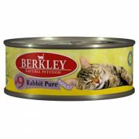 Berkley Adult Cat Rabbit Pure № 9 паштет для взрослых кошек с натуральным мясом кролика, маслом лосося и ароматным бульоном - 100 г х 6 шт