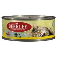 Berkley Adult Cat Turkey & Rice № 4 паштет для взрослых кошек с натуральным мясом индейки, рисом, маслом лосося и ароматным бульоном - 100 г х 6 шт