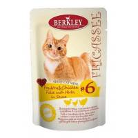 Berkley Fricassee Adult Cat Menu Poultry&Chicken Fillet with Herbs in Sauce №6 для взрослых кошек с птицей с куриным филе в соусе с травами - 85 г х 12 шт