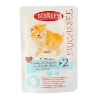 Berkley Fricassee Kitten Menu Turkey Chicken Fillet Herbs in Sauce №2 для котят с индейкой, куриным филе в соусе с травами - 85 г х 12 шт
