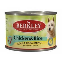 Berkley Adult Dog Menu Chicken & Rice № 7 паштет для взрослых собак с натуральным мясом цыплёнка с рисом - 200 г х 6 шт