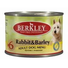 Berkley Adult Dog Menu Rabbit & Barley № 6 паштет для взрослых собак с натуральных мясом кролика с ячменём - 200 гх 6 шт