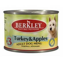 Berkley Adult Dog Menu Turkey Apples № 3 паштет для взрослых собак с натуральным мясом индейки с яблоками - 200 г х 6 шт