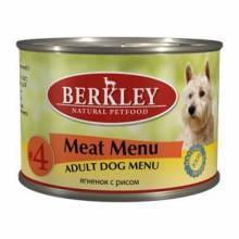 Berkley Adult Dog Menu Meat Menu № 4 паштет с натуральным мясом ягнёнка с рисом, оливковым маслом и ароматным бульоном - 200 г х 6 шт