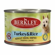 Berkley Adult Dog Menu Turkey & Rice № 8 паштет для взрослых собак с натуральным мясом индейки с рисом - 200 г х 6 шт