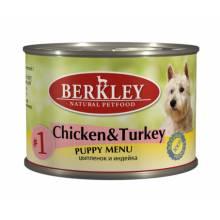 Berkley Puppy Menu Chicken Turkey № 1 паштет для щенков с мясом цыплёнка и индейки - 200 г х 6 шт