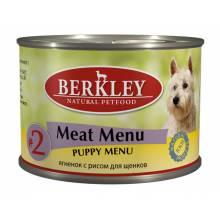 Berkley Puppy Menu Meat Menu № 2 паштет для щенков с натуральным мясом ягнёнка и рис с оливковым маслом и ароматным бульоном - 200 г х 6 шт