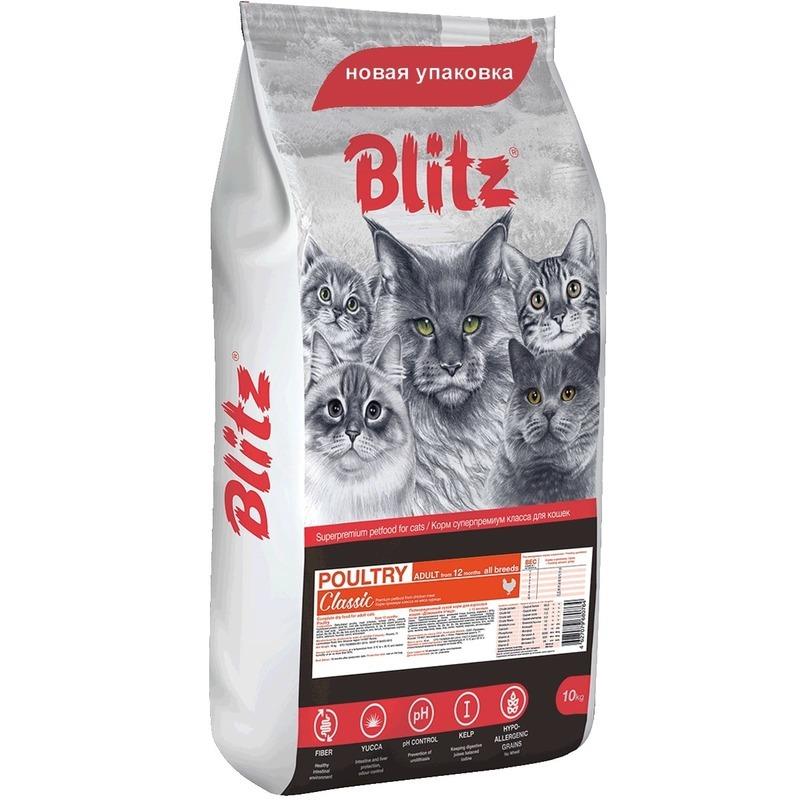 Blitz Adult Cats Poultry сухой корм для взрослых кошек с домашней птицей - 2 кг (10 кг)