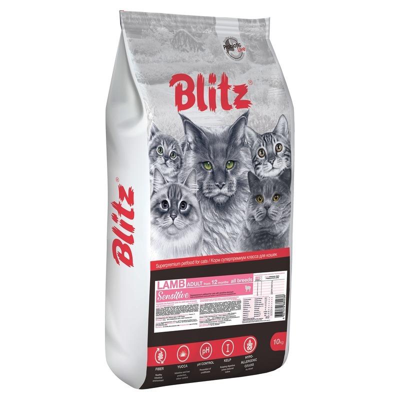 Blitz Adult Cats Lamb сухой корм для взрослых кошек с ягненком - 2 кг (10 кг)