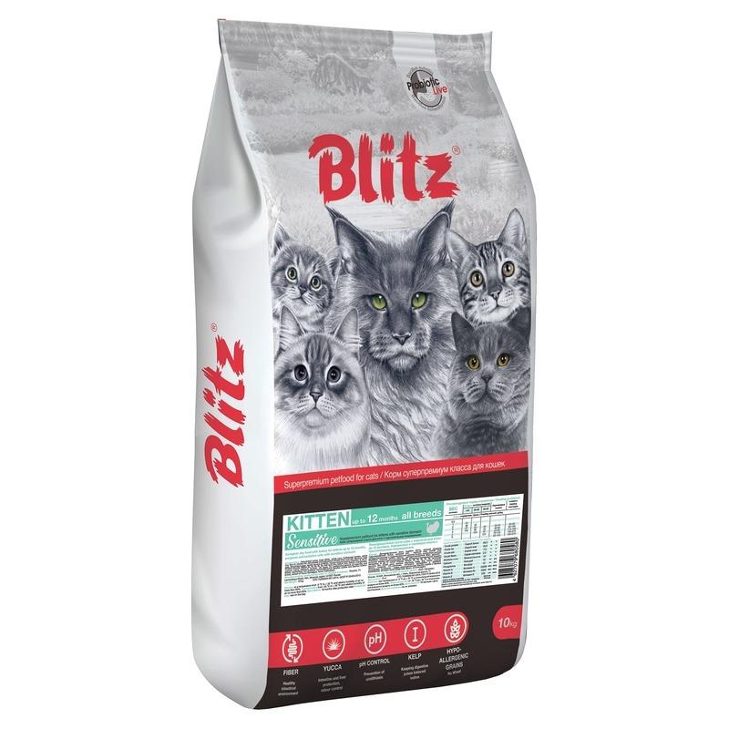 Blitz Kitten сухой корм для котят с индейкой- 2 кг (10 кг)