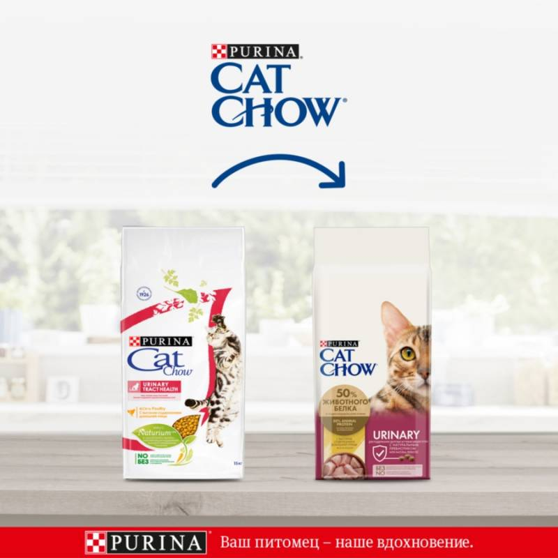 Purina Cat Chow Urinary Tract Health сухой корм для кошек для профилактики мочекаменной болезни 1,5 кг (7 кг), (15 кг)