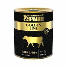 Четвероногий Гурман Golden line консервированный корм для взрослых собак с натуральной говядиной в желе - 340 г х 12 шт