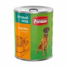 Четвероногий Гурман Готовый обед для собак индейка с рисом - 850 гр х 6 шт