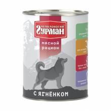 Четвероногий Гурман Мясной рацион с бараниной для собак 850 г x 6 шт