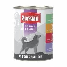 Четвероногий Гурман Мясной рацион с говядиной для собак 850 гр х 6 шт