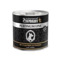 Четвероногий Гурман Platinum line желудочки куриные в желе 240 г x 12 шт