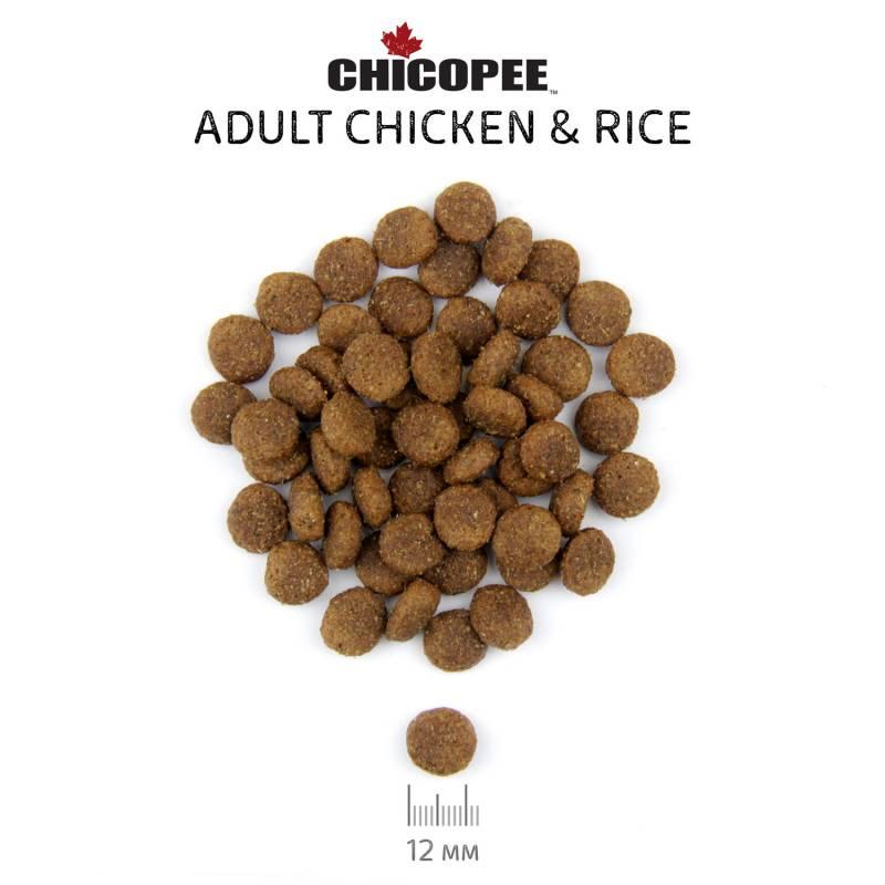 Chicopee Classic Nature Line Adult Chicken & Rice сухой корм для взрослых собак всех пород с курицей и рисом 2 кг (15 кг)