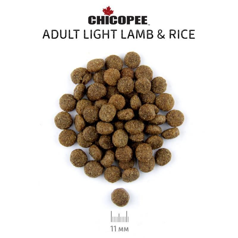 Chicopee Classic Nature Line Light Lamb & Rice сухой облегченный корм для взрослых собак всех пород с ягненком и рисом 2 кг (15 кг)