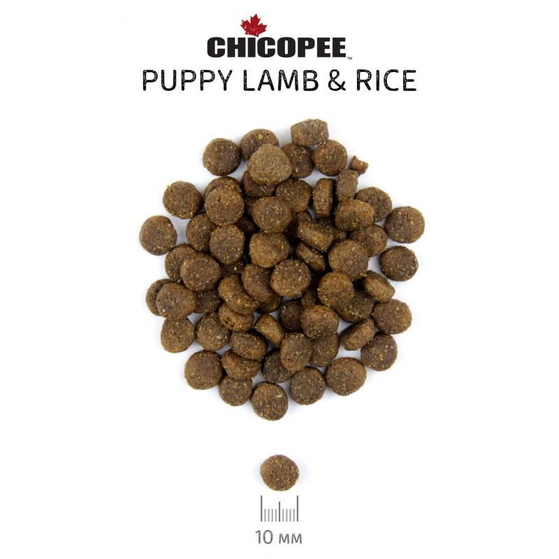 Chicopee Classic Nature Line Puppy Lamb & Rice сухой корм для щенков всех пород с ягненком и рисом 2 кг (15 кг)