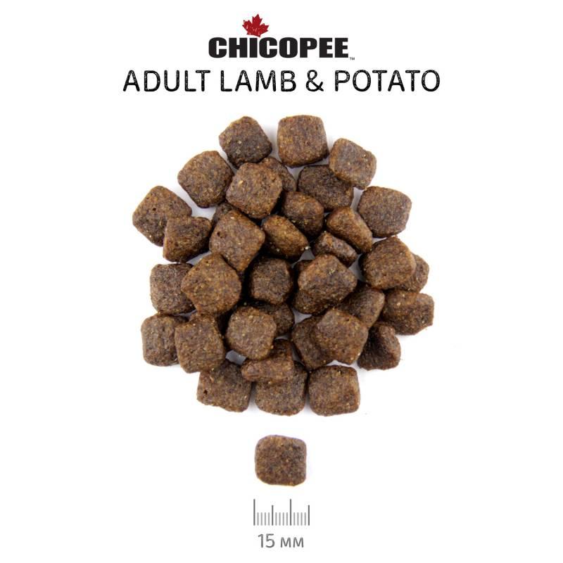 Chicopee Holistic Nature Line Adult Lamb & Potato беззерновой корм для взрослых собак с ягненком и картофелем 2 кг (12 кг)