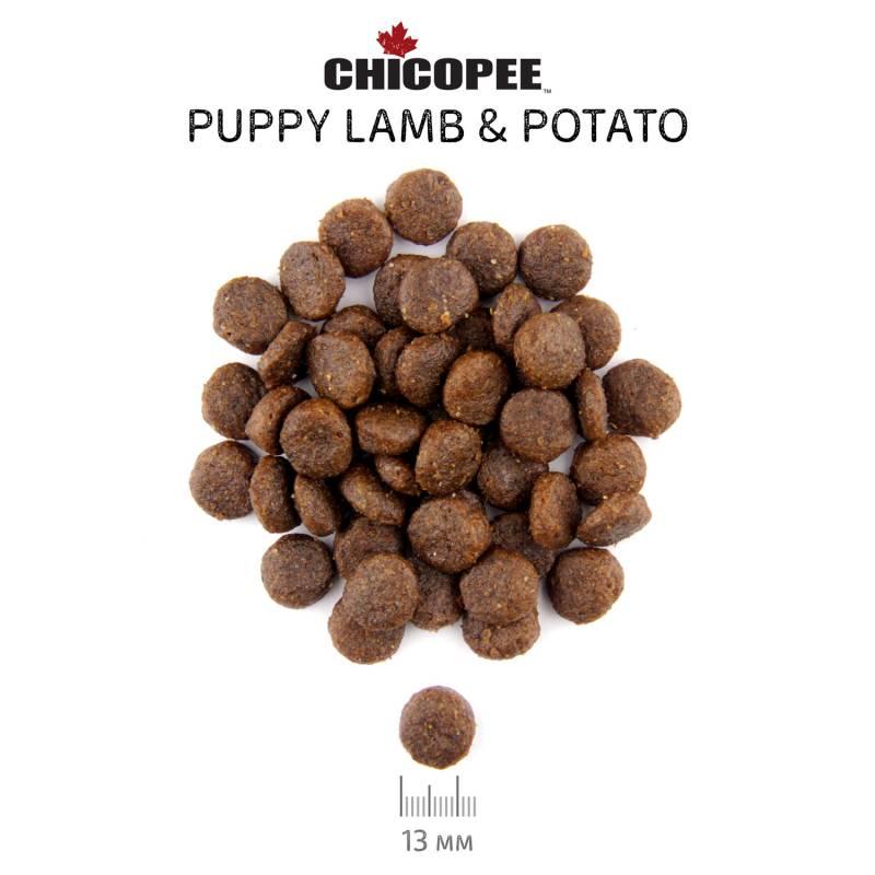 Chicopee Holistic Nature Line Puppy Lamb & Potato беззерновой корм для щенков с ягненком и картофелем 2 кг (12 кг)