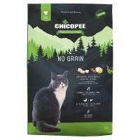 Chicopee Holistic Nature Line Cat No Grain сухой беззерновой корм для кошек с чувствительным пищеварением 1,5 кг (8 кг)