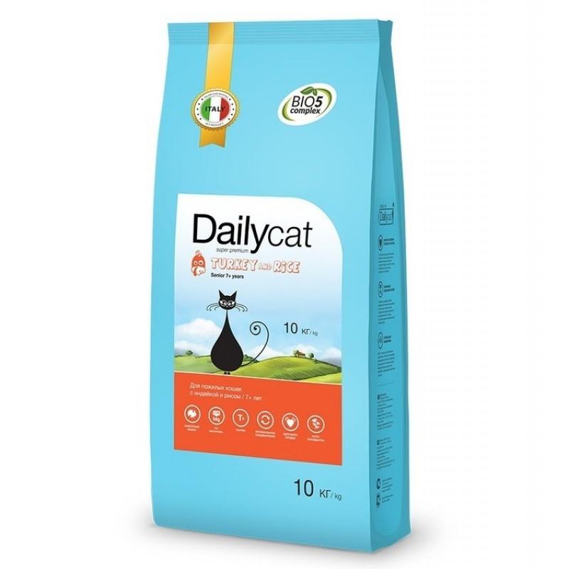 Dailycat сухой корм Senior Turkey and Rice для пожилых кошек с индейкой и рисом - 400 гр (1,5 кг) (3 кг) (10 кг)