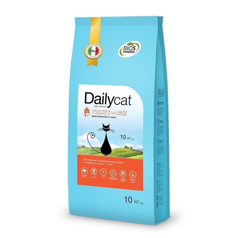 DailyCat adult sterli Lite turkey rice корм для взрослых кастрированных и стерилизованных кошек с индейкой и рисом 400 гр (1,5 кг) (3 кг) (10 кг)