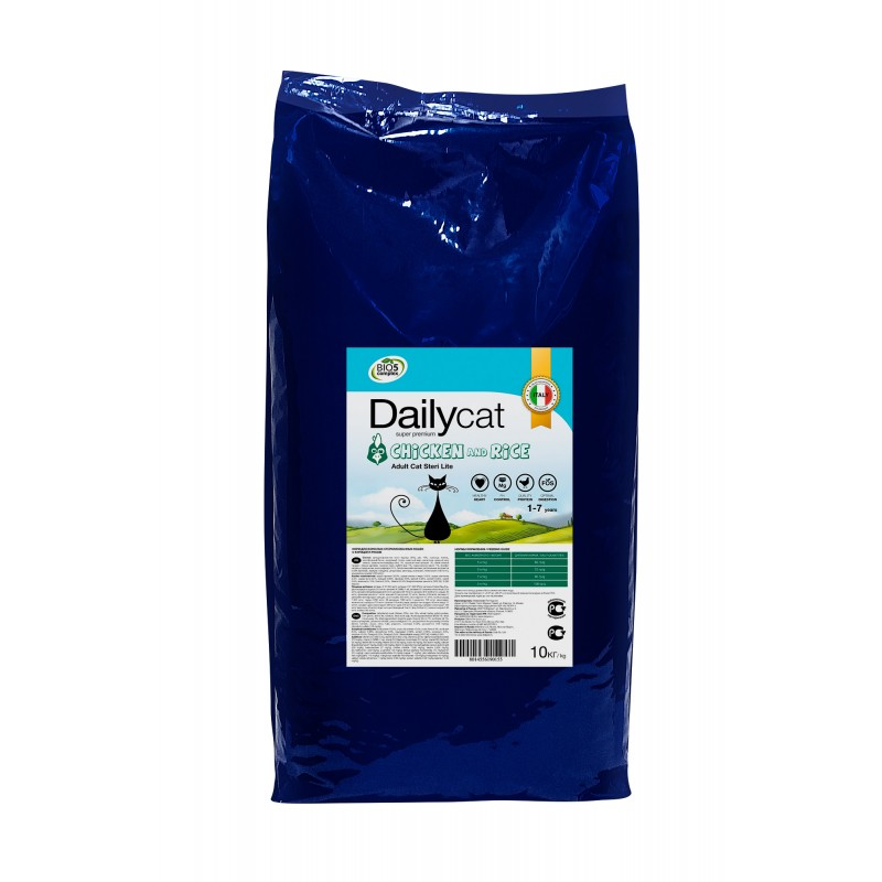 DailyCat ADULT Steri Lite Chicken & Rice сухой корм для стерилизованных кошек с курицей и рисом 400 гр (1,5 кг) (3 кг) (10 кг)
