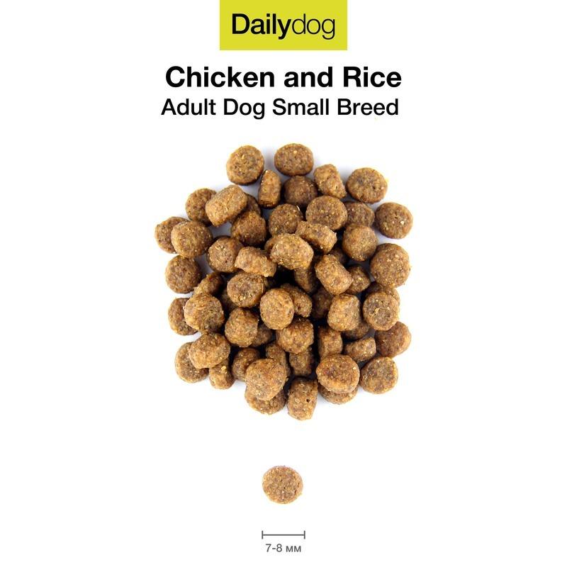 Dailydog Adult Small Breed Chicken and Rice сухой корм  для взрослых собак мелких и миниатюрных пород с курицей и рисом 1,5 кг (3 кг) (12 кг)