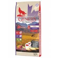 Genesis Pure Canada Wild Tundra Soft сухой корм с повышенной влажностью для взрослых собак всех пород с мясом дикого кабана, северного оленя и курицы - 2,268 кг (11,7 кг)