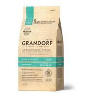 Grandorf 4meat & Brown Rice Adult Indoor сухой корм для домашних кошек, четыре вида мяса с бурым рисом - 400 г (2 кг)