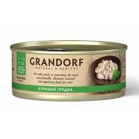 Grandorf Chicken In Broth влажный корм для кошек, куриная грудка - 70 г х 6 шт