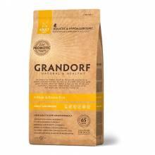 Grandorf 4meat & Brown Rice Adult Min сухой корм для собак мелких пород, четыре вида мяса с бурым рисом - 1 кг (3 кг)