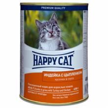 Консервы Happy Cat с индейкой и цыпленком для взрослых кошек - 400 г х 24 шт