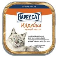 Happy Cat Индейка с овощами влажный корм с индейкой паштет для взрослых кошек - 100 г х 32 шт.
