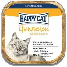 Happy Cat Цыпленок влажный корм паштет кусочками для взрослых - 100 г х 32 шт.